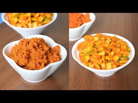 Gujarati Methia No Masala & Instant Mango Pickle - Athanu Masala & Katki Keri Recipe - MOIR