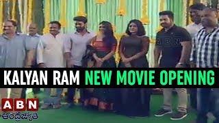 Kalyan Ram New Movie Opening | Niveda Thomas | Shalini Pandey | Jr NTR | ABN Telugu