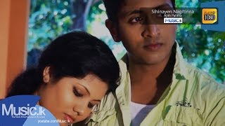 Sihinayen Nagitinna - Ajith Palitha