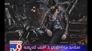 KGF to be Amultilingual, Will Release in 5 Languages