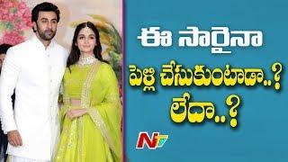 Ranbir Kapoor Hopes to Get Married Soon | Alia Bhatt | NTV