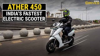 Ather 450 Review: Fastest Electric Scooter in India | Electric Scooter 2019