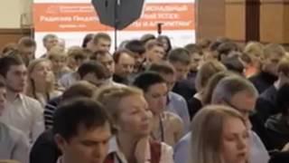 В Сочи бизнес-тренер и оратор Радислав Гандапас расскажет, как стать успешным. Новости Эфкате