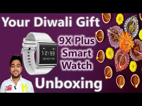 9X Plus Smartwatch Unboxing || Your DIWALI Gift || Giveaway || Hindi