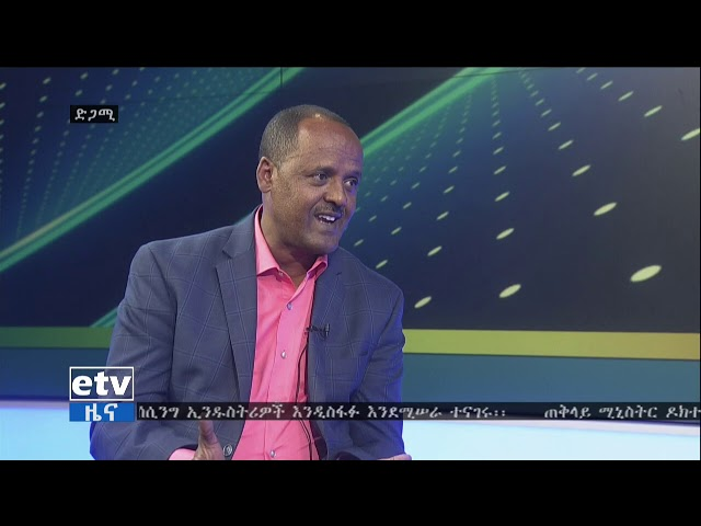 Interview With Journalist Abebe Belew