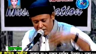 Baul Singer Fakir Shabuddin Bangla Kawali Song - Mon Bolece Porbo Namaz