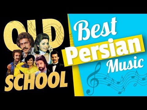 Ahange Shad Irani Ghadimi - DJ BORHAN PERSIAN WAYBACK MIX