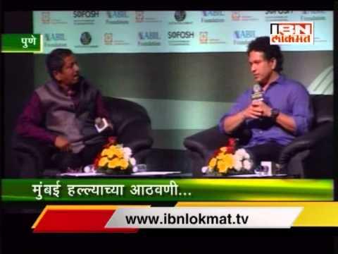 Sachin Tendulkar special interview by Sunandan lele