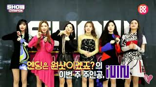 190522 (G) I-DLE - SENORITA Stage Special OneShot Ending @Show Champion Live