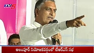 Minister Harish Rao Speech | Alampur TRS Public Meet