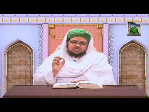 Pyare Aaqa ke Pyare Akhlaq - Aaqa ka Samjhaney ka Andaz (Ep-2)