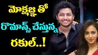Rakul Preet Singh Pairup With Mokshagna In NTR Biopic | Balakrishna | Tollywood | Top Telugu Media