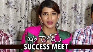 Wo Ram Success Meet   Wife of Ram Movie   Manchu Laxmi   Vijay   Priyadarshi