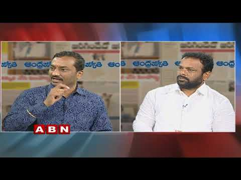 Debate on TRS Pragati Nivedana Sabha and KCR speech | Public Point | part 2