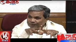Karnataka CM Siddaramaiah: South India Pays More Taxes Than It Gets In Return