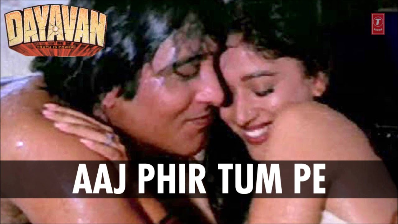 Aaj Phir Tum Pe Pyar Aaya Full Song (Audio) | Dayavan