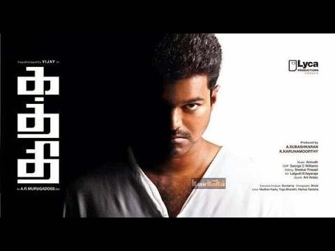 Kathi (2014) Tamil Movie Official Trailer - YouTube