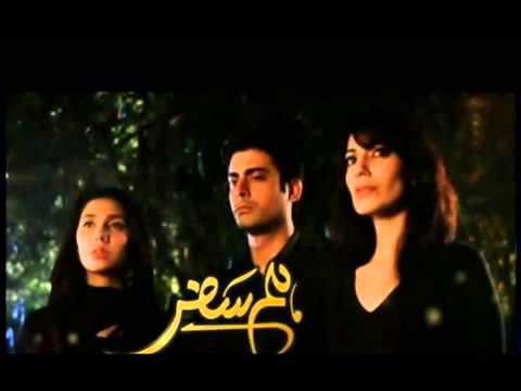 Humsafar  OST  Hum TV Quratul Ain Baloch (Offical)