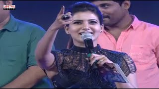 Samantha Cute Speech @ Rabasa Movie Audio Launch - Rabhasa