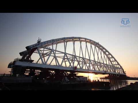 Ход строительства Крымского моста. Новые подробности