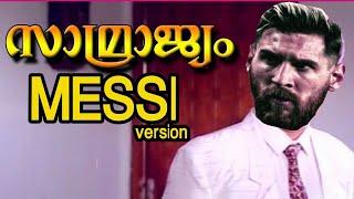 Samrajyam Messi version | Dialogues | Messi Malayalam Remix