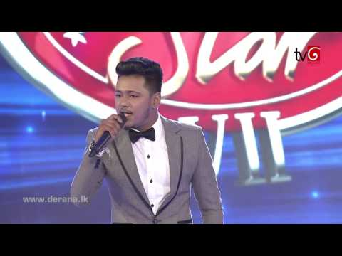 Dream Star Season 7 | Final 30  (01st Group) Nilupul Bandara  (22 - 07 - 2017)