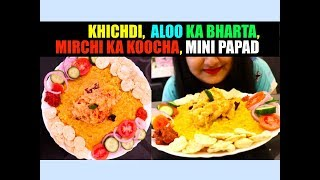 Eating ASMR- KHICHDI-INDIAN FOOD ASMR-ALOO KA BHARTA-PAPAD-Eating Sounds-Mukbang No Talking Eating