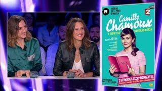 Camille Cottin & Camille Chamoux - On n'est pas couché 25 novembre 2017 #ONPC