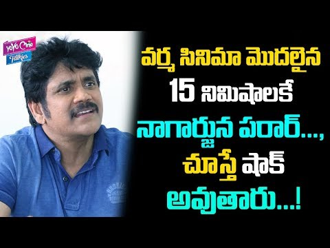 Nagarjuna Shocking Satires On Officer Movie | Ram Gopal Varma | Tollywood | YOYO Cine Talkies