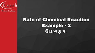 Rate of Chemical Reaction-Example - 2   ઉદાહરણ ૨   Chemical Kinetics   12th science chemistry