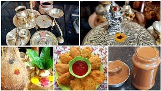 ಕಳಶ ತೆಗೆದ ನಂತರ ಏನು ಮಾಡಬೇಕು??Simple Tips to clean pooja utencils | evening snacks | Tamarind paste