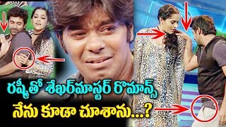 Sudigali Sudheer Sensational Comments On Shekar Master And Rashmi Romance | Top Telugu Media