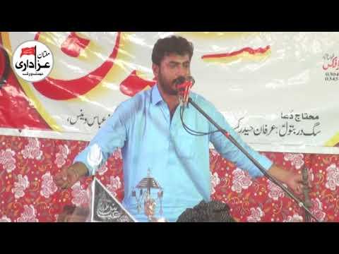 Zakir Jafar Raza Ratta | Majlis e Aza | 23 June - 9 Haar 2018 | Yadgar Masiab |