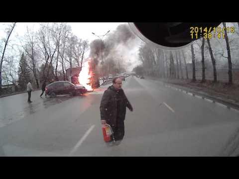 Новосибирск, Бердское шоссе. Авария, возгорание газели 16.10.2014г.