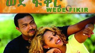 Wede Fikir (Ethiopian Movie)