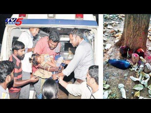 Chamarajanagar Prasadam Poisoning Latest Updates | Karnataka |  TV5 News