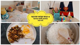How to cook rice in rice cooker! Daily Vlog   vegetable recipe   Rumi's Fashionable House