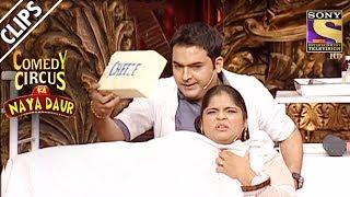 Vishakha Visits Kapil's Hospital | Comedy Circus Ka Naya Daur