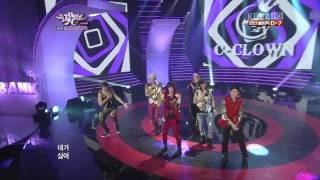 (120720)(HD) C-CLOWN - SOLO (Debut stage)