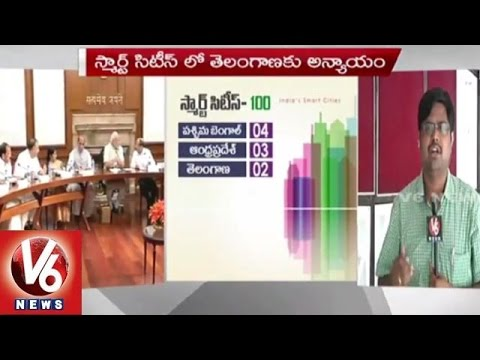Smart Cities | NDA Government selected 2 cities from Telangana under Smart City project (23-06-2015)