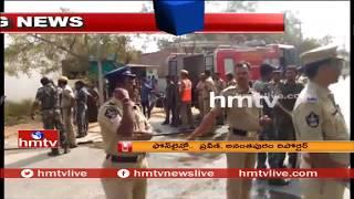 High Tension in Anantapur భవనాల కూల్చివేత ...అడ్డుకునేందుకు బాధితుల ఆత్మహత్యాయత్నం   hmtv