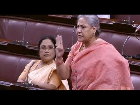 Jaya Bachchan Slams Jairam Ramesh in Rajya Sabha & Calls Sitaram Yechury New Congress Leader