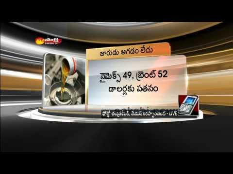 Sensex Crashes Over 850 Points, Sinks Below 27,000