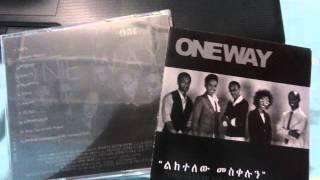One Way - Leketelew Meskelun