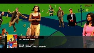Hirdh Majhare ( Full Song)   Anjan Dutt   Jisshu   Parno   Latest Bengali Song 2016   Eskay Movies