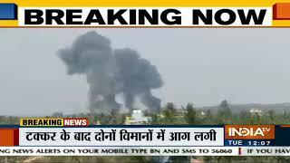 Bengaluru Airshow Accident: 2 Surya Kiran Aircrafts Collide Mid-Air, Both Pilots Eject Safely