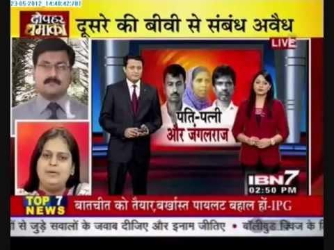 Dr Syed Mubin Zehra  in DOPAHAR DHAMAKA on IBN 7 Hindi News Channel
