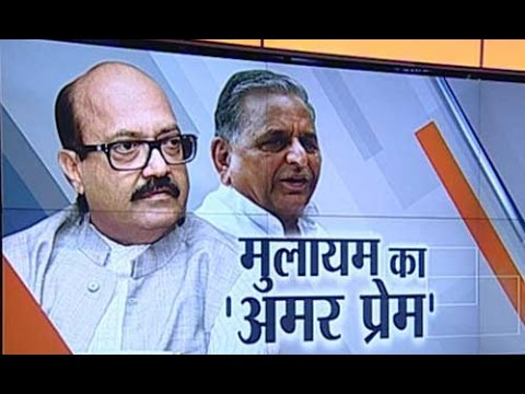 Amar Singh, Mulayam Singh Yadav to share dais after 4 years
