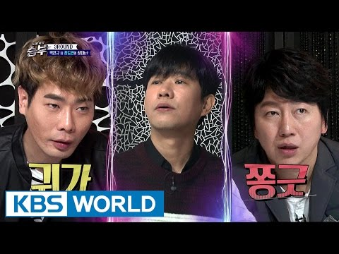 Singing Battle Ep.10