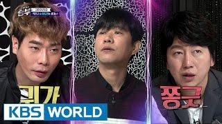 Singing Battle | 노래 싸움 승부 - Ep.10 [ENG/2017.01.04]